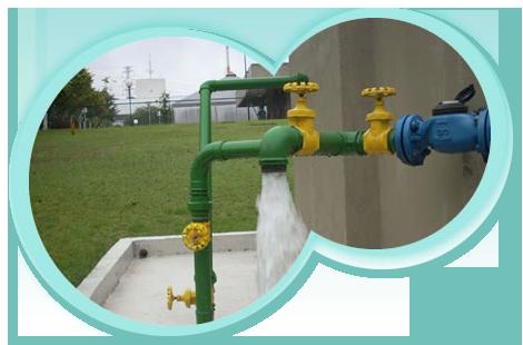Assessoria em Recursos Hídricos e Meio Ambiente