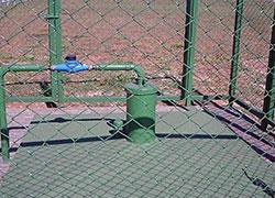Licença de Perfuração de Poço